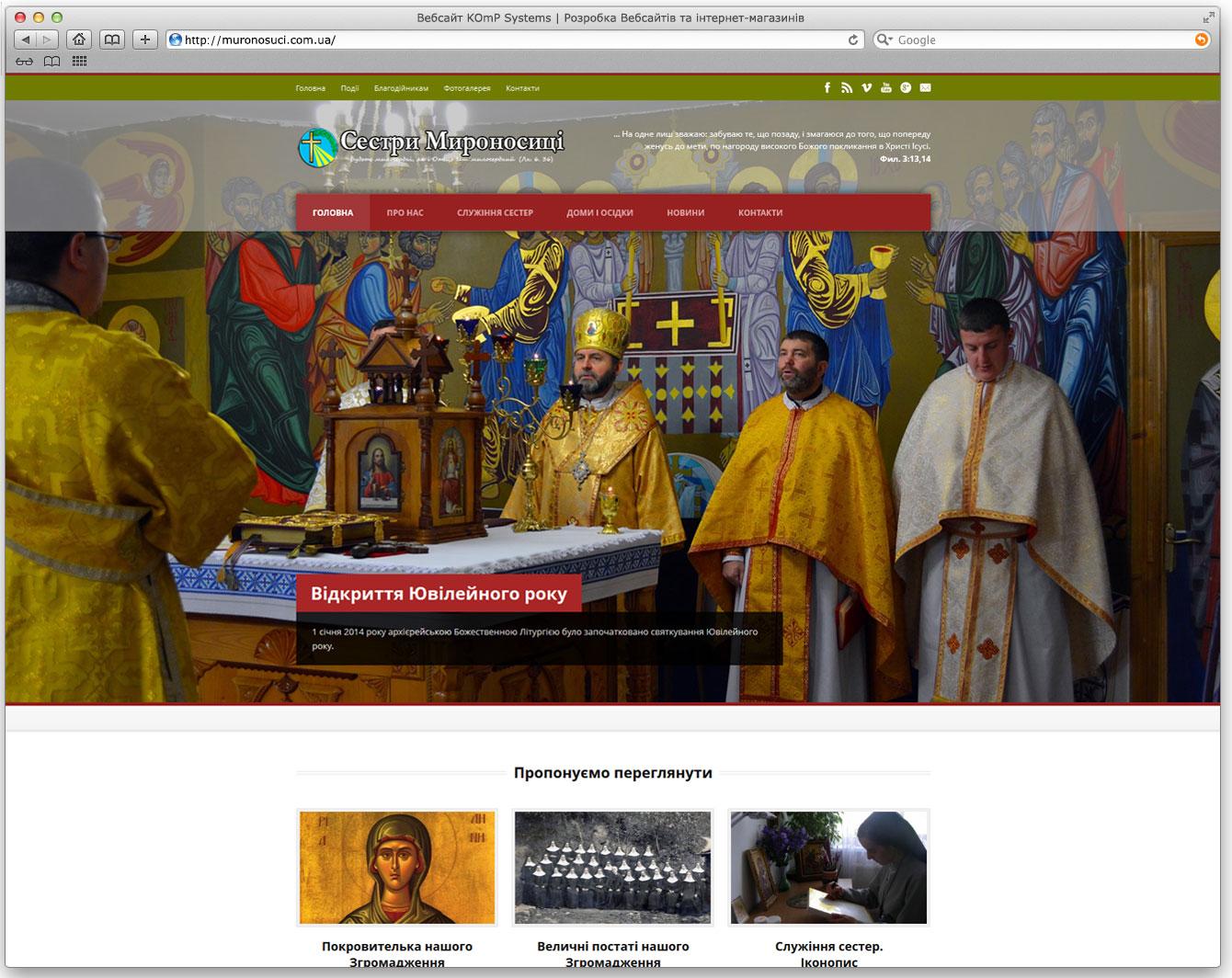 muronosuci_com_ua