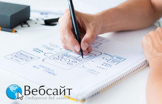 create-webpage