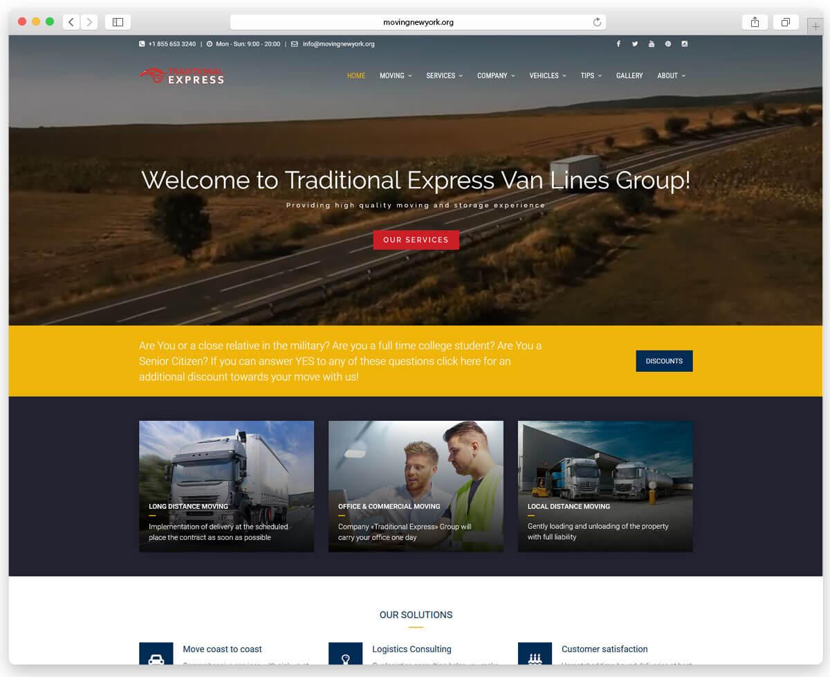 Традиционные Express Group