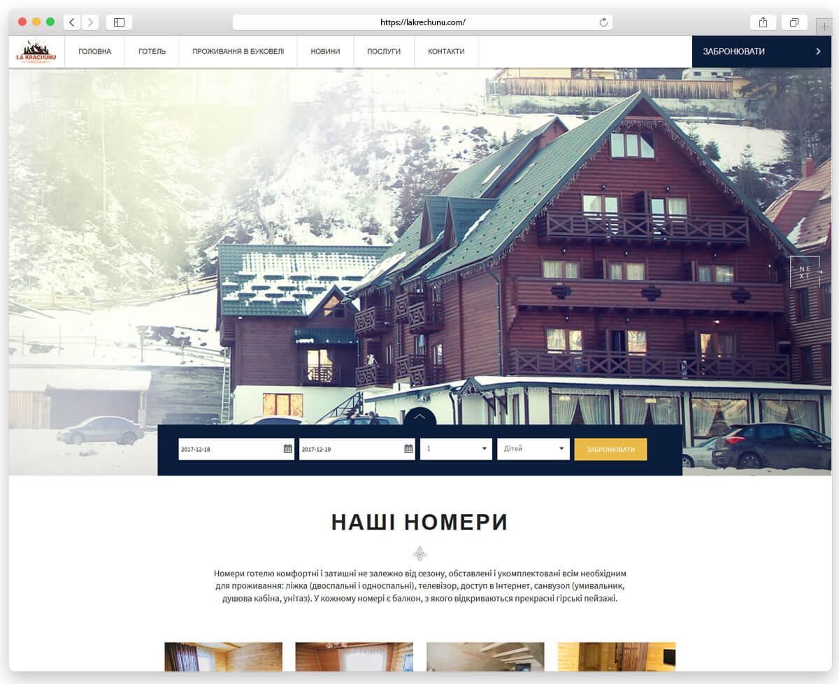 Site Krechunu La Hotel in Bukovel