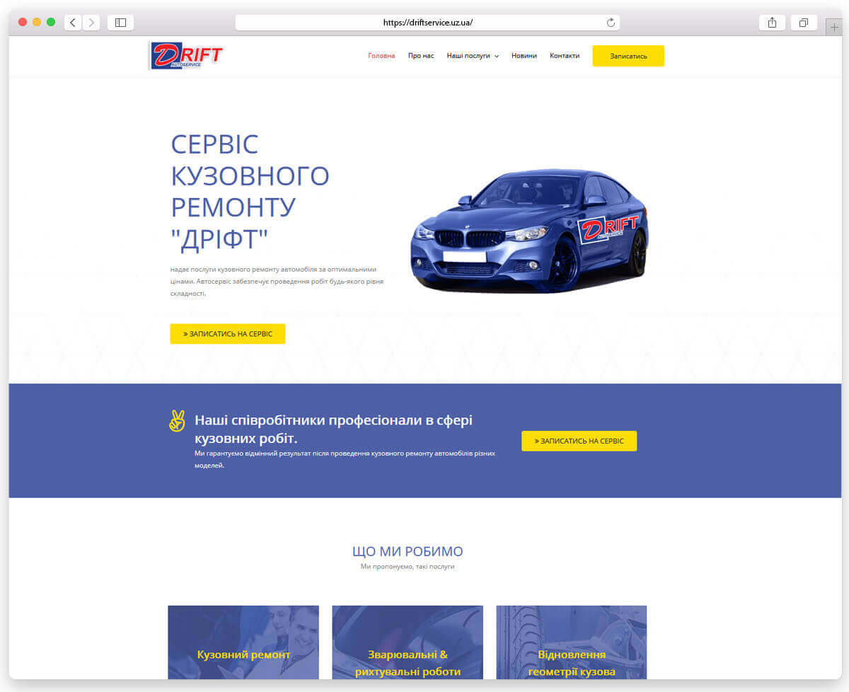 driftuzhgorod-portfolio-yosemite-2019