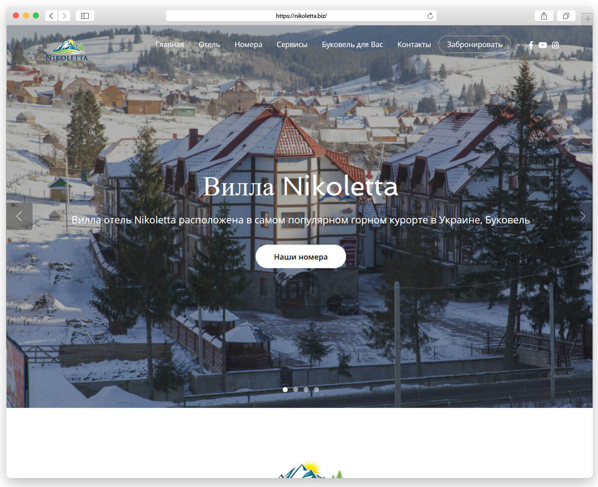Site Update Villa Nikoletta in Bukovel