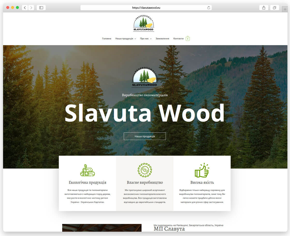 Slavuta Wood Timber